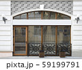 Blank white rectangular signboard with glass door mockup 59199791