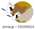 つるをモチーフに和紋様をあしらった和柄カット 59209024