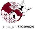 つるをモチーフに和紋様をあしらった和柄カット 59209029