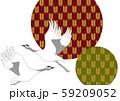 つるをモチーフに和紋様をあしらった和柄カット 59209052