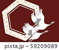 つるをモチーフに和紋様をあしらった和柄カット 59209089