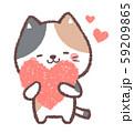 三毛ネコ幸せ 59209865