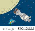 スペースシップ・アポロ11号の月面探査。と、UFO。 59212888
