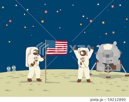 スペースシップ・アポロ11号の月面着陸。と、宇宙人。 59212890