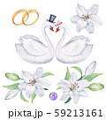 Wedding set with lilies, swans in love and rings. Isolated on white background. Perfect for greeting 59213161