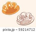 クリームパン。パン素材。手書き風、スケッチ風のセット。 59214712