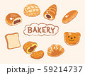 パン素材のセット。日本のパン屋さんのパン。ビンテージ、レトロ調 59214737