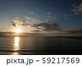 瀬戸内海の夕焼け perming  風景写真素材 59217569
