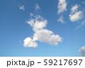 爽やかな青空と雲  perming 風景写真素材 59217697