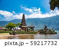 インドネシア バリ島 湖畔のウルン・ダヌ・ブラタン寺院 59217732