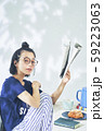 女性 ライフスタイル 59223063