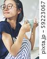 女性 ライフスタイル 59223067
