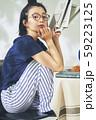 女性 ライフスタイル 59223125
