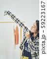 女性 ライフスタイル 59223167