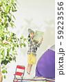 女性 アウトドア ピクニック 59223556