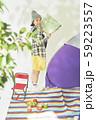 女性 アウトドア ピクニック 59223557