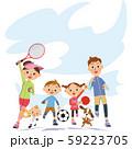 大空の下でスポーツをする家族 59223705