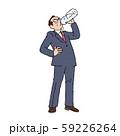 ペットボトルで水を飲むサラリーマン 59226264