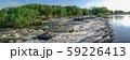 Dam on the Southern Bug River in Migiya, Ukraine 59226413