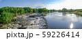 South Bug River near the village of Migiya, 59226414
