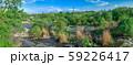 South Bug River near the village of Migiya, 59226417