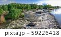 Dam on the Southern Bug River in Migiya, Ukraine 59226418