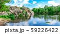 South Bug River near the village of Migiya, 59226422