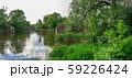 South Bug River near the village of Migiya, 59226424