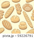 パンのパターン素材。バゲットなどのハードパン。挿絵のようなレトロ調 59226791