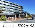 【神奈川県】横浜ハンマーヘッド 59229498