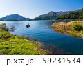 フィッシングイメージ バスフィッシング 湖 秋 59231534