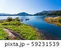フィッシングイメージ バスフィッシング 湖 秋 59231539