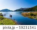 フィッシングイメージ バスフィッシング 湖 秋 59231541