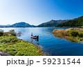 フィッシングイメージ バスフィッシング 湖 秋 59231544