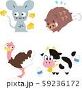 動物のイラスト4 59236172
