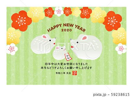年賀状2020_子年[白枠] 59238615