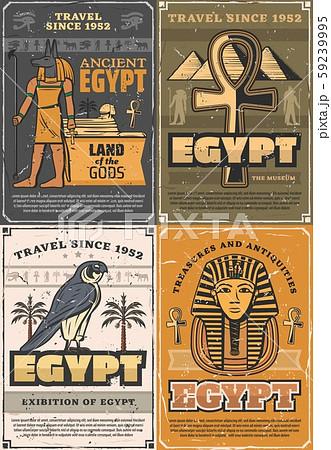 Gods of ancient Egypt, coptic cross, falcon bird 59239995