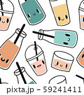 Detox seamless pattern. Smoothie or fresh juice with smiling face 59241411