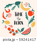 Time to detox. Concept with summer friuts and vegetables 59241417