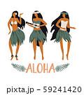 Hawaiian girls are dancing hula and playing ukulele 59241420