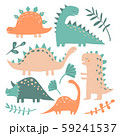Hand drawn dinosaurs and tropical plants 59241537