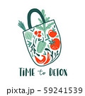 Time to detox. Eco shopping bag with summer vegetables 59241539