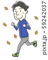 男性 大人 運動 ランニング  59242037