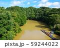 笹川湖(千葉県君津市) 59244022