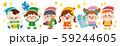クリスマスのこどもセット 59244605