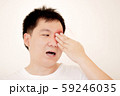 Man suffering from strong eye pain. portrait of young male feeling sick. 59246035