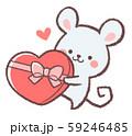 ネズミバレンタイン 59246485