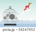 鳥かご6、退職、転職、自由に生きる女性 59247052