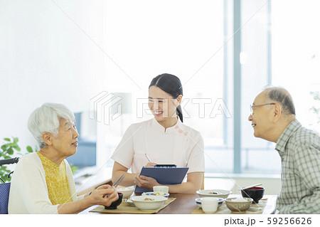 管理栄養士 シニア夫婦 59256626