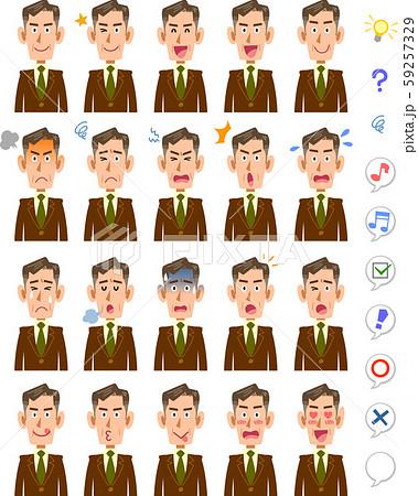 管理職ビジネスマンの20種類の表情と上半身 59257329